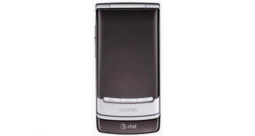 Мобильный телефон Samsung E770 относится к модельному ряду 2005 года