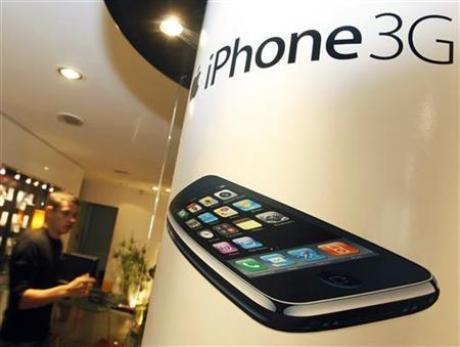 Apple требует миллион долларов за рекламу на своих мобильниках