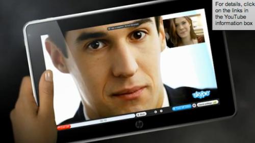 Какова дальнейшая судьба планшетника HP Slate?