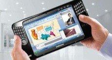 Samsung выпустит планшетник S-Pad?