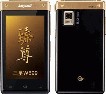 W899 – первая раскладушка Samsung на базе Android