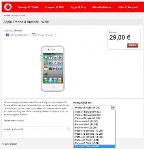 Так, iPhone 4S будет доступен в белом и черном цветовых решениях.