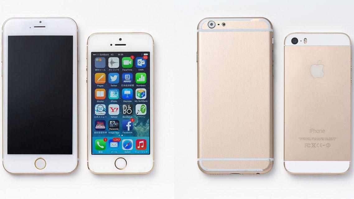 В iOS 9 нашли упоминание вспышки на передней панели нового iPhone