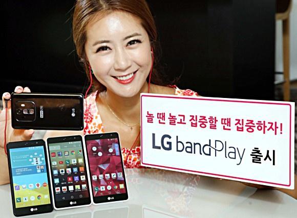 LG представила недорогой смартфон Band Play
