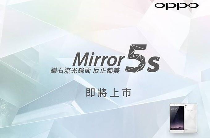 Oppo подтвердила существование смартфона Mirror 5s