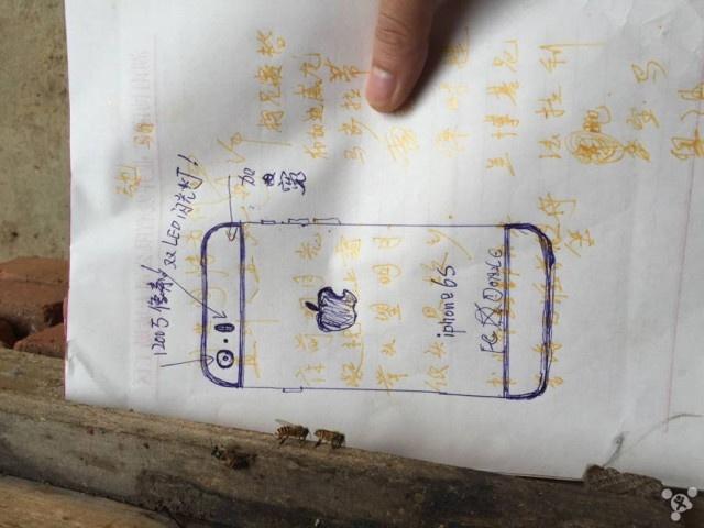Слух Apple создает 5-дюймовый iPhone