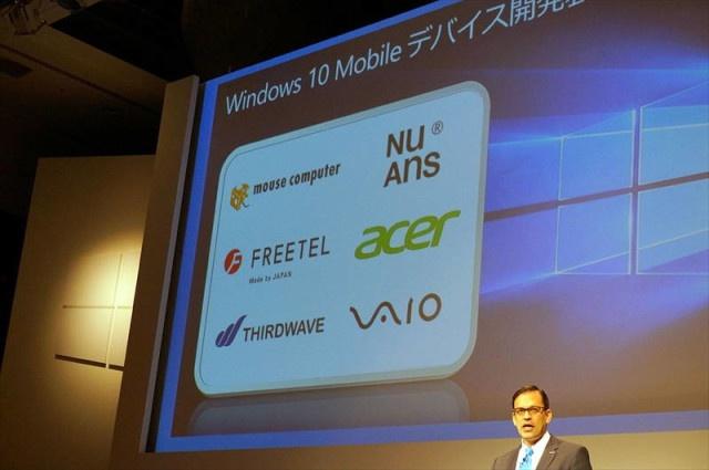 VAIO разрабатывает смартфон с Windows 10 Mobile