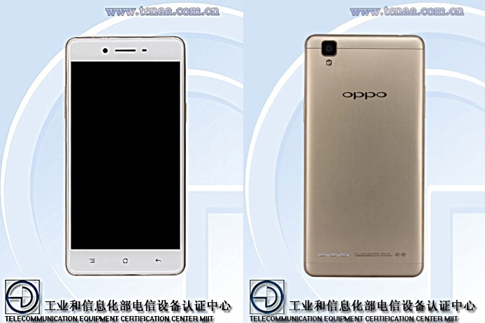 Oppo A35 появился в базе данных TENAA