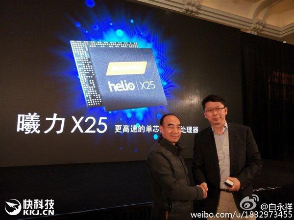 Meizu Pro 6 получит эксклюзивный чипсет Media Tek Helio X25
