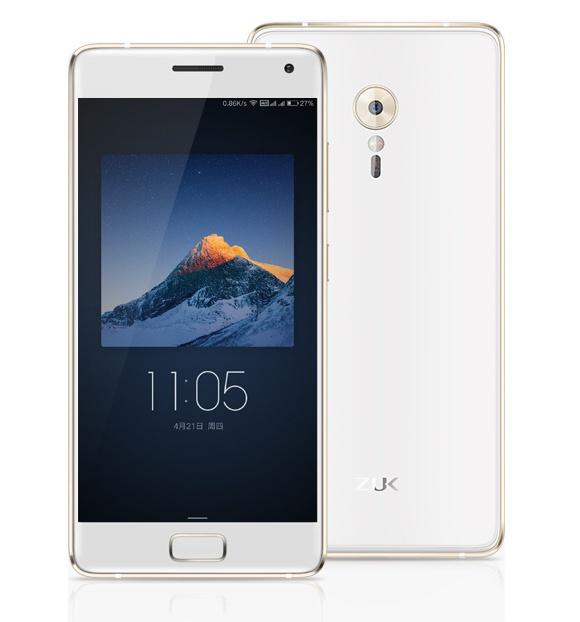 Zuk анонсировала топовый смартфон Z2 Pro