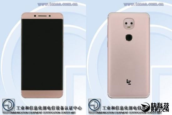 LeEco выпустит новый смартфон LeEco Pro 3