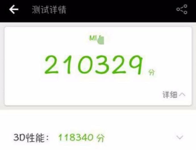 Xiaomi Mi6 наSnapdragon 835 прошел тесты бенчмарков