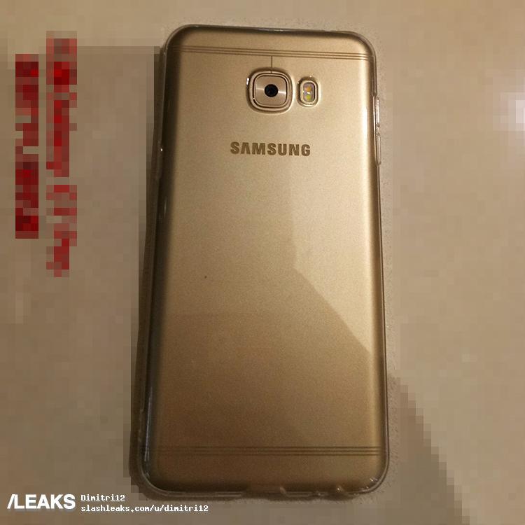 Всеть утекли живые фото Самсунг  Galaxy C7 Pro