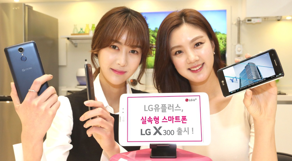 LGанонсировала доступный HD-смартфон с андроид 7