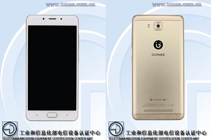 TENAA протестировала некий смартфон Huawei Honor DUK-TL30