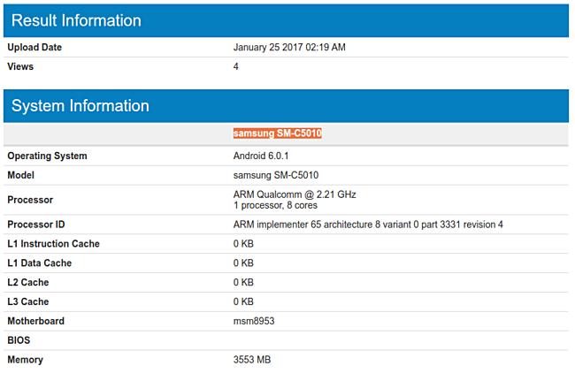 Вweb-сети появились технические данные Самсунг Galaxy Tab S3