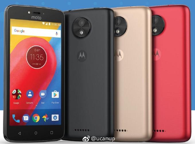 Появились характеристики телефона Moto E4