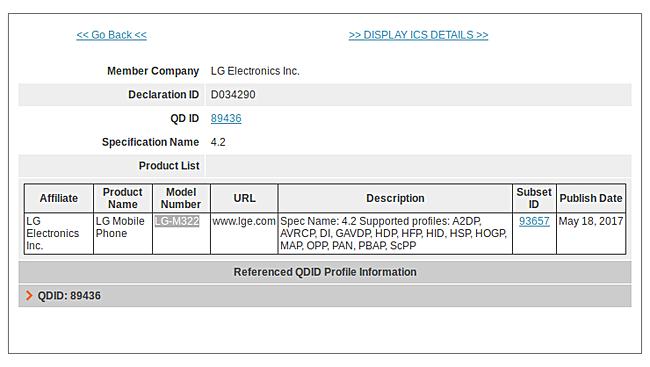 Всервисе GFXBench возникла неведомая версия телефона LGM320