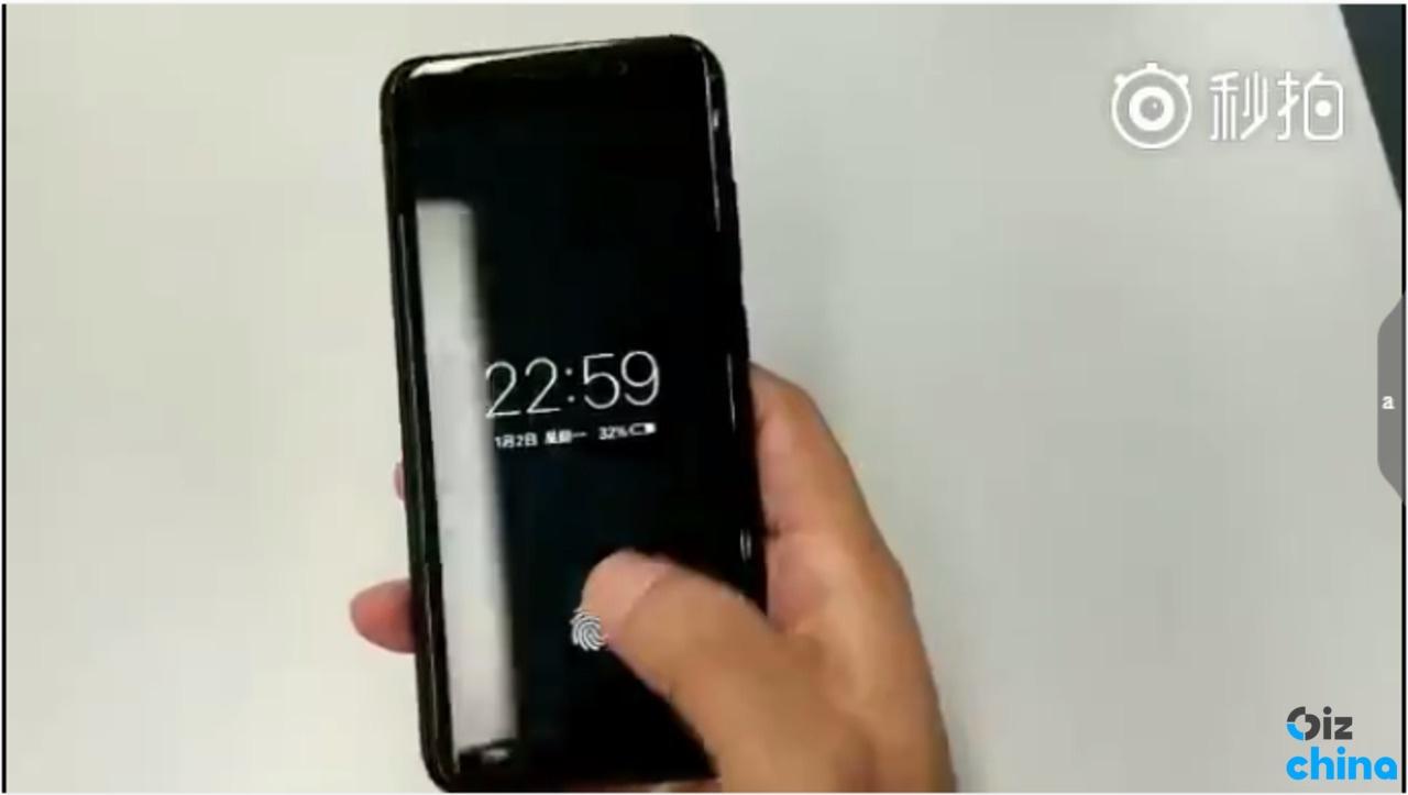 Смартфон Vivo может первым получить сканер отпечатков под стеклом экрана
