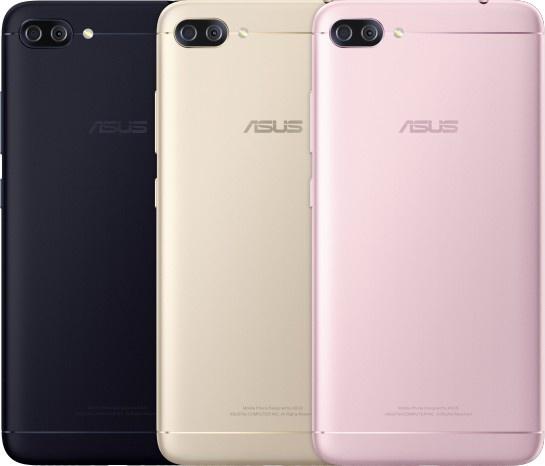 Asus анонсировала выносливый смартфон Zen Fone 4 Max