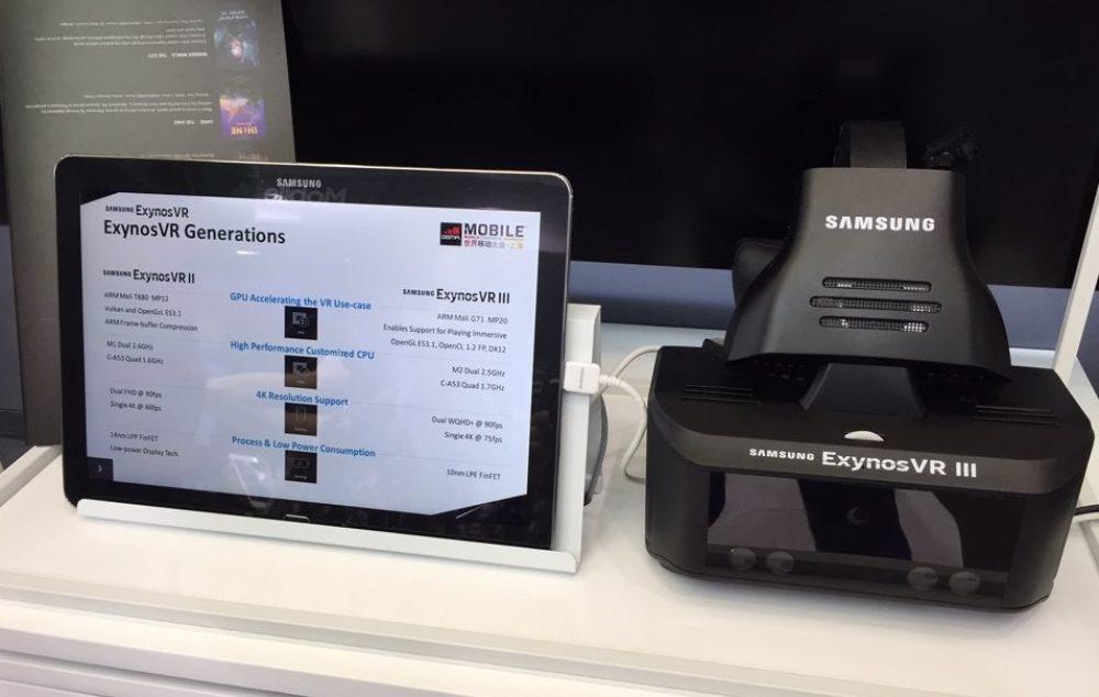 Партнер Самсунг раскрыл детали автономного VR-шлема