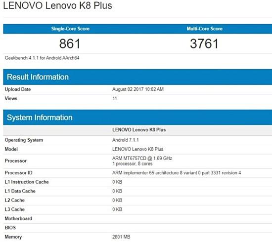 Meizu M6 Note— дата релиза испецификации