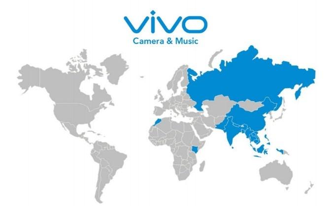 Vivo объявила оскором выходе на рынок России