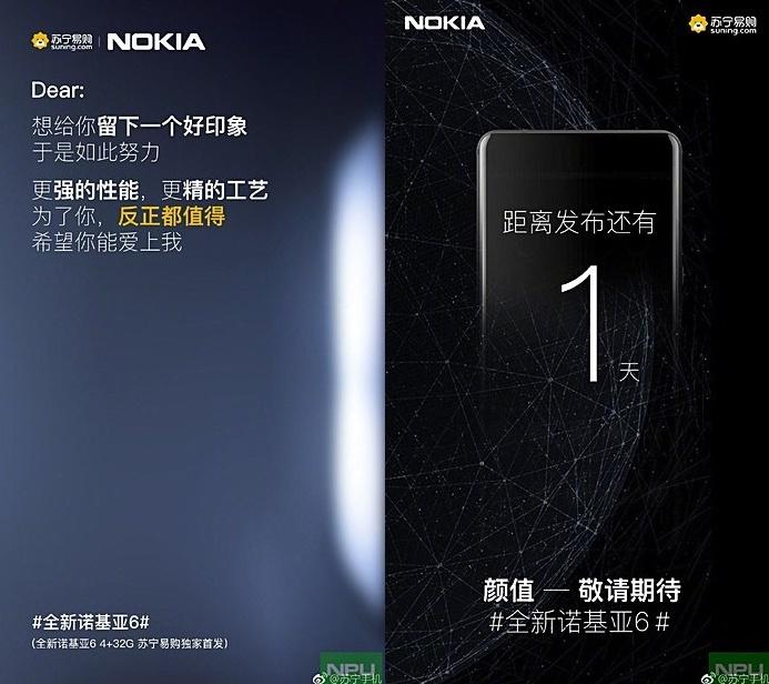 Смартфон нокиа 6 (2018) неполучит андроид Oreo изкоробки