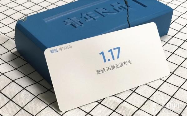Meizu M6S анонсируют 17 января