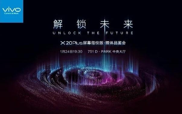 Vivo X20 Plus In-Screen Fingerprint: все спецификации, цена, дата релиза