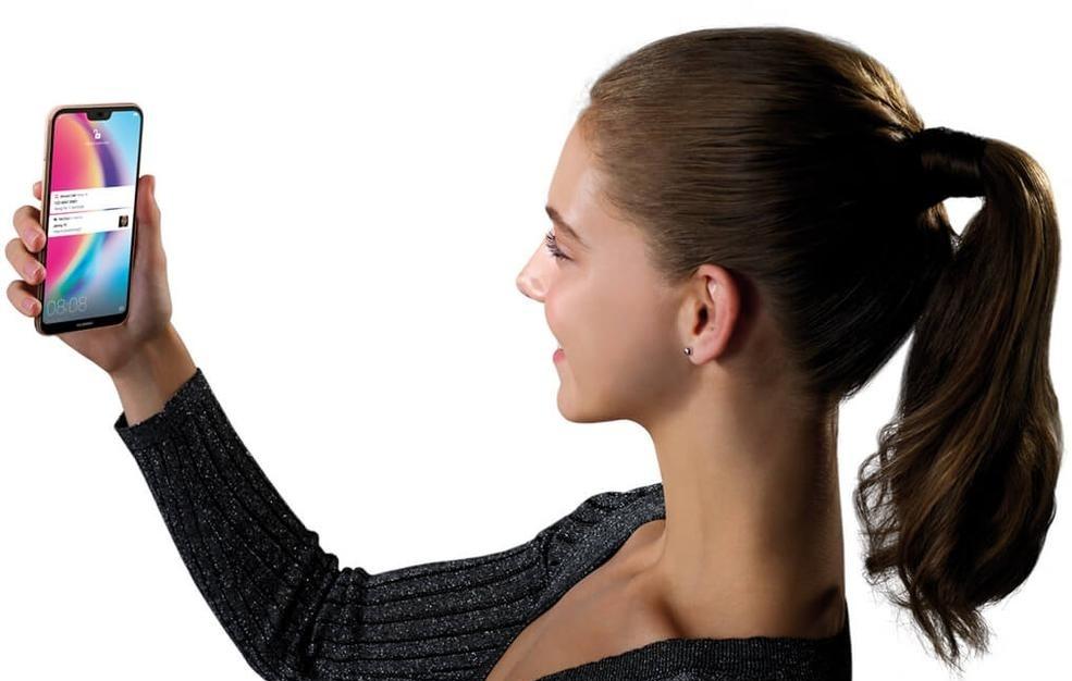 Huawei официально представила смартфон P20 Lite
