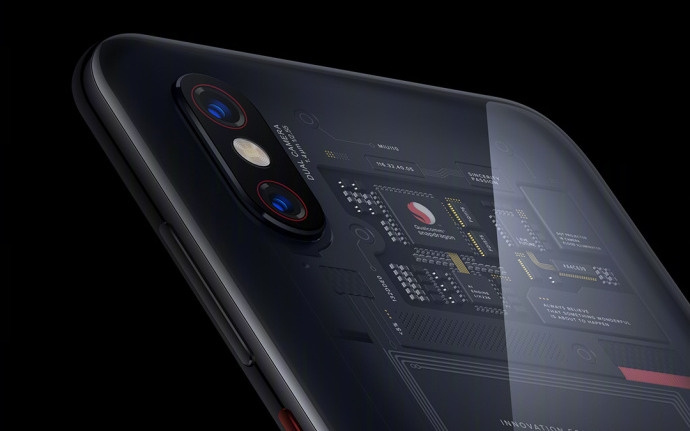 Xiaomi начала продажи флагмана Mi 8 Explorer