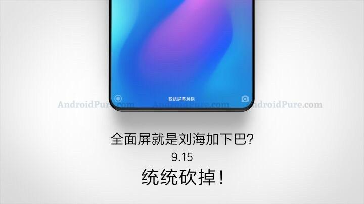 Xiaomi MiMix 3 анонсируют 15сентября