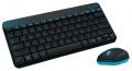 Наборы клавиатур и мышей