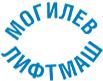 Могилевлифтмаш
