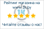 Рейтинг магазина VitRus на www.1k.by