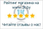 Рейтинг магазина syper.shop.by на www.1k.by